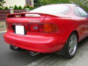 Toyota Celica kipufogó hátsó dob rozsdamentes véggel