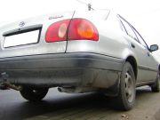 Toyota kipufogó hátsó dob