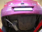 Akciós ajánlatunk: Renault Thalia 1.2,1.4 benzines hátsó kipufogódob